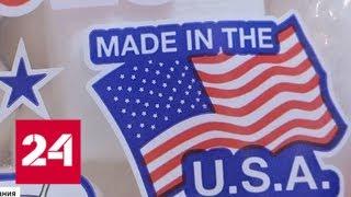 Торговая война между ЕС и США: Брюссель наносит ответный удар - Россия 24