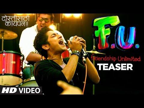 FU (Friendship Unlimited) - Marathi Movie Teaser || फ्रेंड्शिप अनलिमिटेड || Akash Thosar
