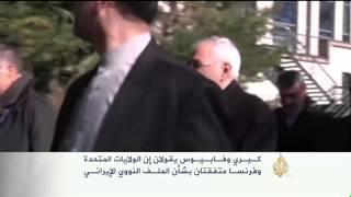 اتفاق أميركي فرنسي بشأن الملف النووي الإيراني
