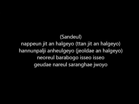 B1A4 - I Won't Do Bad Things (Narrated by Suzy) AUDIO   LYRICS