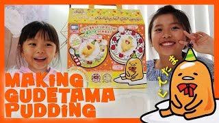 Making GUDETAMA Pudding! Kawaii Japanese Character Pudding Kit. ぐでたまパーティープリンセットで遊んだよ!【Yuka & Kaede】
