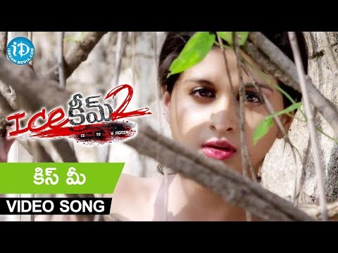 Ice Cream 2 Movie Song - RGV, J.D Chakravarthy, Naveena - 2014 Movie Trailers