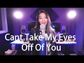"""Can't Take My Eyes Off You"" - Jason Chen x Arden Cho Cover"