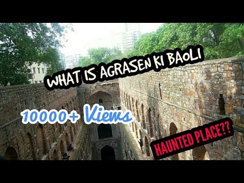 Is Agrasen Ki Baoli a HAUNTED Place??