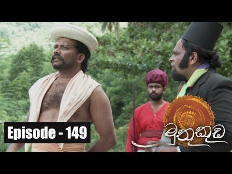 Muthu Kuda | Episode 149 31st August 2017
