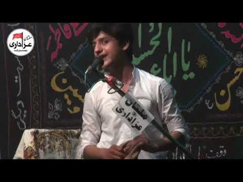 Zakir Ali Abbas Askri I  Majlis 27 Zilhaj 8 Sep 2018 I Shia Miani Multan