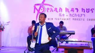 PROPHET YONATAN AKLILU - Preaching - AmlekoTube.com
