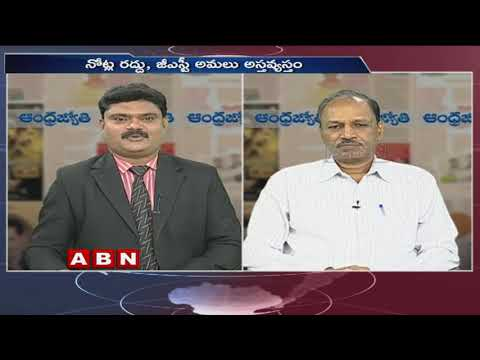 Discussion About Chandrababu Naidu's Mega Anti BJP Meet Day Before Assembly Poll Results | Part   1