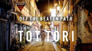 Japan's Least Populated Prefecture   Tottori Prefecture Travel Guide