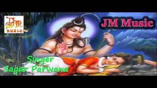 Bhojpuri DJ Bol Bam Songs 2016 | Chalu Baba Dham | JM Music | New Bol Bam Song