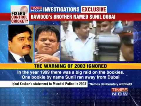 TIMES NOW Exclusive: Revealed - the warning of 2003 ignored
