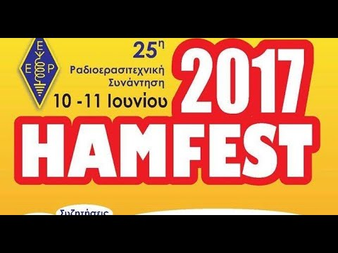 Hamfest 2012