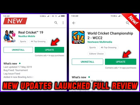 🔥Real Cricket 19 & Wcc-2 New Update Launched In Play Store | Full Review+Info