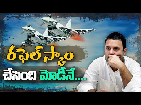 Congress President Rahul Gandhi Addresses Media on Rafale Deal Scam | Alleges Modi | ABN Telugu