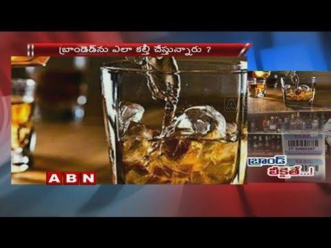Liquor Scam | Alcohol Adulteration In India | Special Focus | ABN Telugu