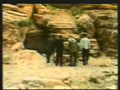 Historical Places Of Islam Urdu (Part 1)