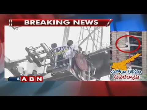 Telangana Man climbs tower at Delhi , Demanding Special Status for AP