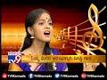 `Pratah Smarami`: Deepti Mohan Sings | Yoga By Shwaasa Guru | Today's Horoscope