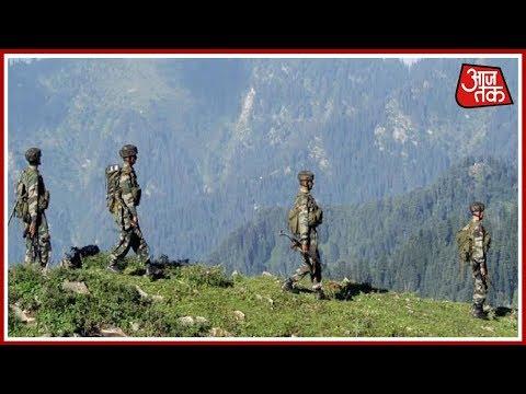 Uttarakhand के बाराहोती में चीन की घुसपैठ | Breaking News