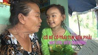 Chuyện kỳ lạ về cô bé Sài Gòn có trái tim nằm bên phải