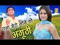 राजा मेरो सोने की अंगूठी | Ramdhan Gujjar | Rasiya Hot Song | New Mewati 2017