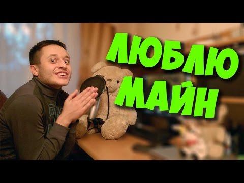 МАЙНКРАФТ ДЛЯ ШКОЛОТЫ? / ВЫЖИВАНИЕ СРЕДИ ДЕБИЛОВ