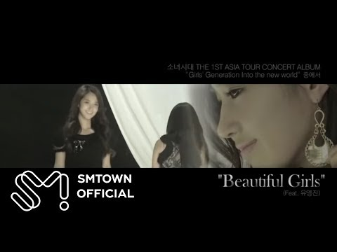 Girls' Generation_Beautiful Girls (feat.유영진) _ MusicVideo Music Videos