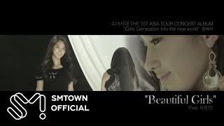 Watch Girls Generation Beautiful Girls video