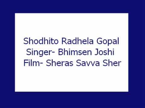Shodhito Radhela Gopal- Bhimsen Joshi (Sheras Savva Sher)