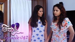 Mithu | Episode 42 - (2018-07-04) | ITN