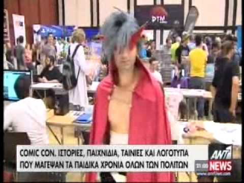 CYPRUS COMIC CON   13.9.2014 TV NEWS ANT1