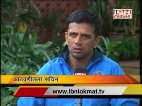 My Magical memories with Sachin Tendulkar- IBN Lokmat (Part 2)