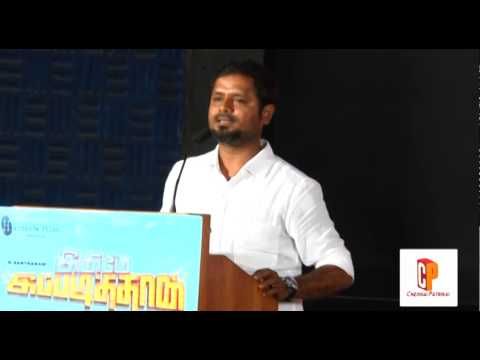 Inimey Ippadithan Press Meet