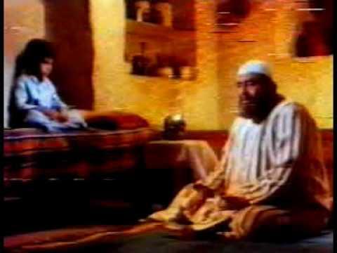 Raj Kapoor - Lalla Alah Tera Nighebaan 1 - Abdullah 1980