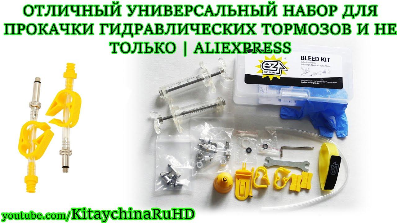 Прокачка гидравлических тормозов своими руками 87