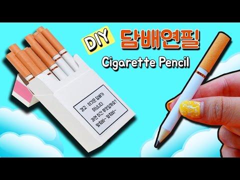 DIY Cigarette Pencil School Supplies RiaRua