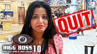 Bigg Boss 10: Monalisa QUIT The Show | Salman Khan