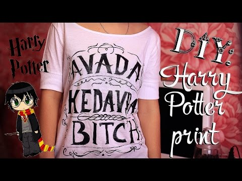 Diy: Harry Potter Print+КОНКУРС|fosssaaa video
