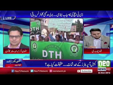 Reasons Why Cable Union Not Accepting DTH Technology | Khabar Kay Pechay