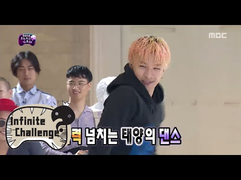 [Infinite Challenge] 무한도전 - 'dance party' various dance skills of musicians! 20150801