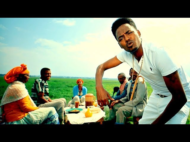 Teddy Yo - Yene Nesh - New Ethiopian Music 2017