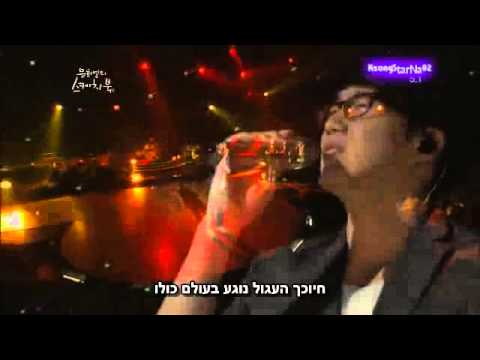 Sung Si Kyung - You Are My Spring Heb Sub video