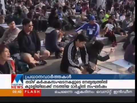 Rasagolam (Manorama News) Indianterminal.com