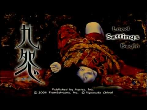 Kuon [Part 1] Yin Phase; Let's Enter the Garden & Spring Shrine