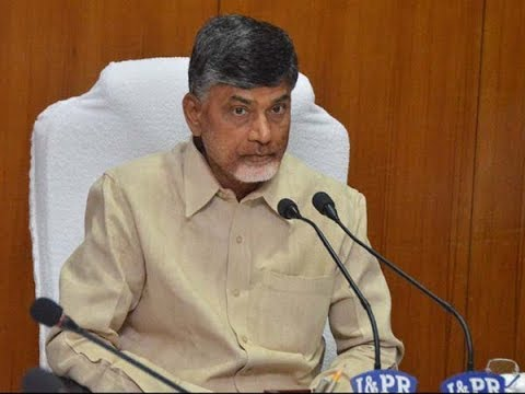 AP CM Chandrababu Naidu to Hold Collectors Conference | Vijayawada | ABN Telugu