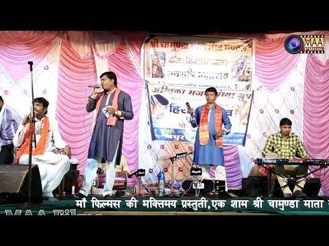 Hiralal Rao !! NEW Rajasthani Song 2017   MAA Films (AANA)8390040083   बासा Basha LIVE