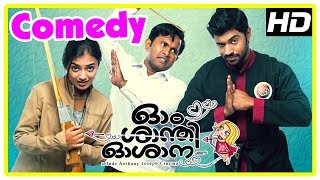 download lagu Ohm Shanthi Oshaana Movie  Full Comedy Scenes  gratis