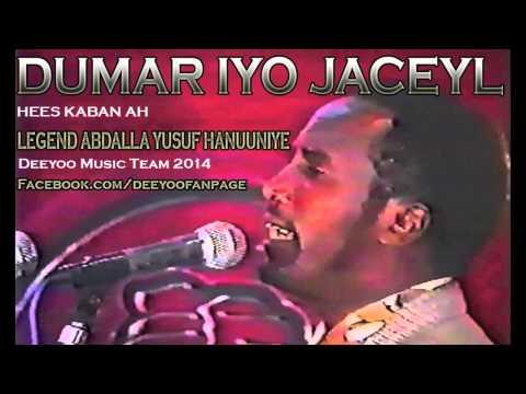 Abdalla Yuusuf Hanuuniye Kaban (dumar Iyo Jaceyl) Qaaci Ah video