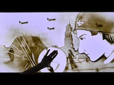 Песочное шоу. 900 дней блокады Ленинграда