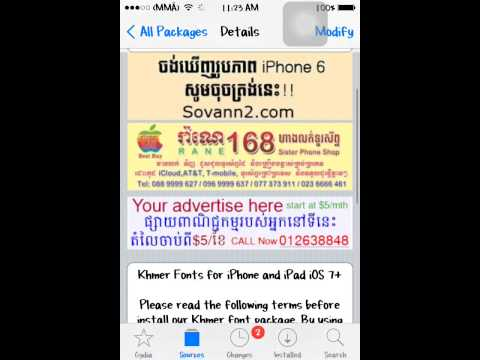 How To Install Khmer Font And Khmer Keyboard On Ios 7.1.x video